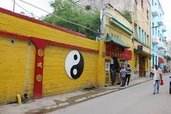 Chinatown in Havana, Cuba (Jackal1) Tags: havana cuba chinatown street people city canon travel