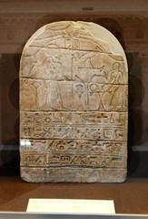 Brussel / Bruxelles, Art & History Museum (Cinquantenaire Museum) (risotto al caviale) Tags: stela godthoth