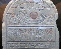 Brussel / Bruxelles, Art & History Museum (Cinquantenaire Museum) (risotto al caviale) Tags: stela solarcult