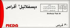 https://www.planningguideforhealth.com/2019/04/Disflatyl-tablets-for-the-treatment-of-flatulence-and-digestive-disorders.htmlاقراص ديسفلاتيل Disflatyl لعلاج انتفاخ البطن و اضطرابات الجهاز الهضمي. (kingismail500) Tags: httpswwwplanningguideforhealthcom201904disflatyltabletsforthetreatmentofflatulenceanddigestivedisordershtml اقراص ديسفلاتيل disflatyl لعلاج انتفاخ البطن و اضطرابات الجهاز الهضمي