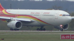 Hainan Airlines A330 departing from Manchester Airport (MT Productions) Tags: hainan airlines airbus a330 planes plane airplane aircraft airliner passenger heavy widebody wings jet engine power manchester ringway international airport england united kingdom departure taking off takeoff runway