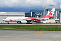 CYVR -China Eastern Airlines A330-200 B-5931 (CKwok Photography) Tags: yvr cyvr chinaeasternairline a330 b5931