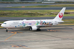 JA612J B767-300 Japan Airlines (JaffaPix +5 million views-thanks...) Tags: ja612j b767300 japanairlines jal jaffapix davejefferys tokyoairport japan aircraft airplane aeroplane aviation flying flight runway airline airliner hnd haneda tokyohaneda hanedaairport rjtt planespotting specialcolours specialscheme 767 b767 b763 boeing