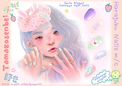 TS Harajuku Pastel Nails Poster (Mizugomo @ Tamagosenbei) Tags: harajuku nails bento maitreya tamagosenbei sl second life pastel cute kawaii bunny rabbit