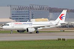 Airbus A320neo - D-AUBG - XFW - 17.04.2019(3) (Matthias Schichta) Tags: