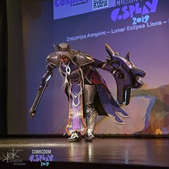 ComicdomCon Athens 2019 Cosplay Contest: Leona from League of Legends (SpirosK photography) Tags: comicdomcon comicdomcon2019 comicdomconathens2019 cosplay contest comicdom athens greece hau cosplaycontest leona leagueoflegends game videogame videogamecharacter