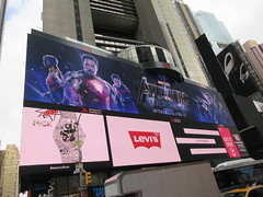 Avengers Endgame Electric Billboard Times Square 6375 (Brechtbug) Tags: avengers endgame steve rogers captain america thor iron man black widow the hulk super soldier marvel shield guardians galaxy comic book hero times square electric billboard movie poster 04172019 theatre holiday ornaments chris evans robert downey jr mark ruffalo hemsworth scarlett johansson 34th street new york city 2019 nyc standee thanos bad guy electronic brie larson carol danvers vers end game