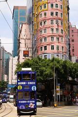 Ding Ding (kimtetsu) Tags: 香港 hongkong hk tram dingding streetphotography