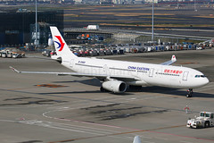 China Eastern Airbus A330-343 B-5969 (Mark Harris photography) Tags: spotting rjtt canon 5d aviation