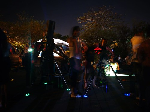 Star Party en Puntarenas
