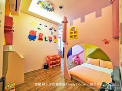 宜蘭 親子民宿 糖果屋 Candy House 41 (slan0218) Tags: 宜蘭 親子民宿 糖果屋 candy house 41