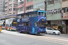 Tram #113 approaches the Shek Tong Tsui Terminus (Marcus Wong from Geelong) Tags: hongkong hongkongtramways tram tramway electrictram hongkongisland hongkong2019