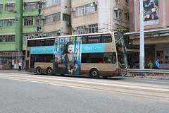 KMB bus on Des Voeux Road West (Marcus Wong from Geelong) Tags: saiwan hongkong2019 hongkong hongkongisland