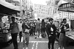 (Janeprogram) Tags: пленка 35mm bnwphotography blackandwhite filmphotography ilford ilfordhp5