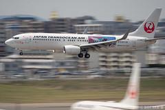 Fukuoka Airport 2019.4.13 (34) (double-h) Tags: omd em1markii omdem1markii lumixgxvariopz45175mmf4056asphpowerois rjff fuk fukuokaairport 福岡空港 airplane 飛行機 observationdeck 展望デッキ