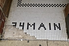24 Main, Champaign, IL (Robby Virus) Tags: champaign il illinois tile tiles tiled entry entrance floor doorway 24 main address