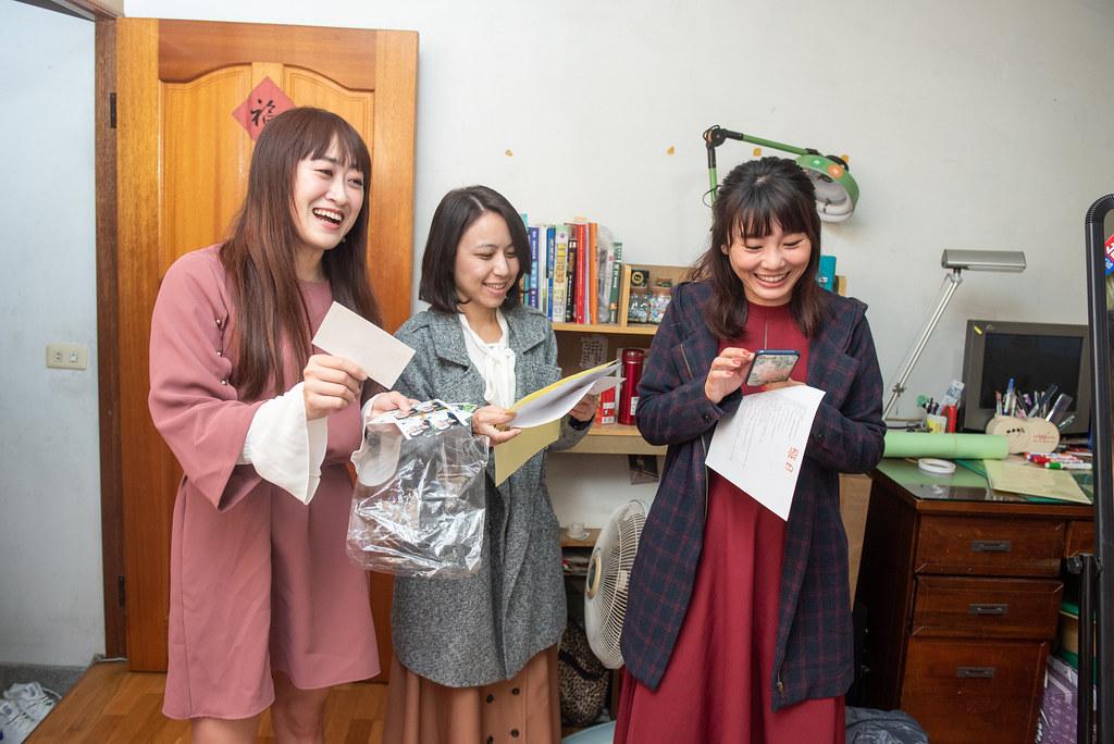 婚禮紀錄浩群與鈺惠-34