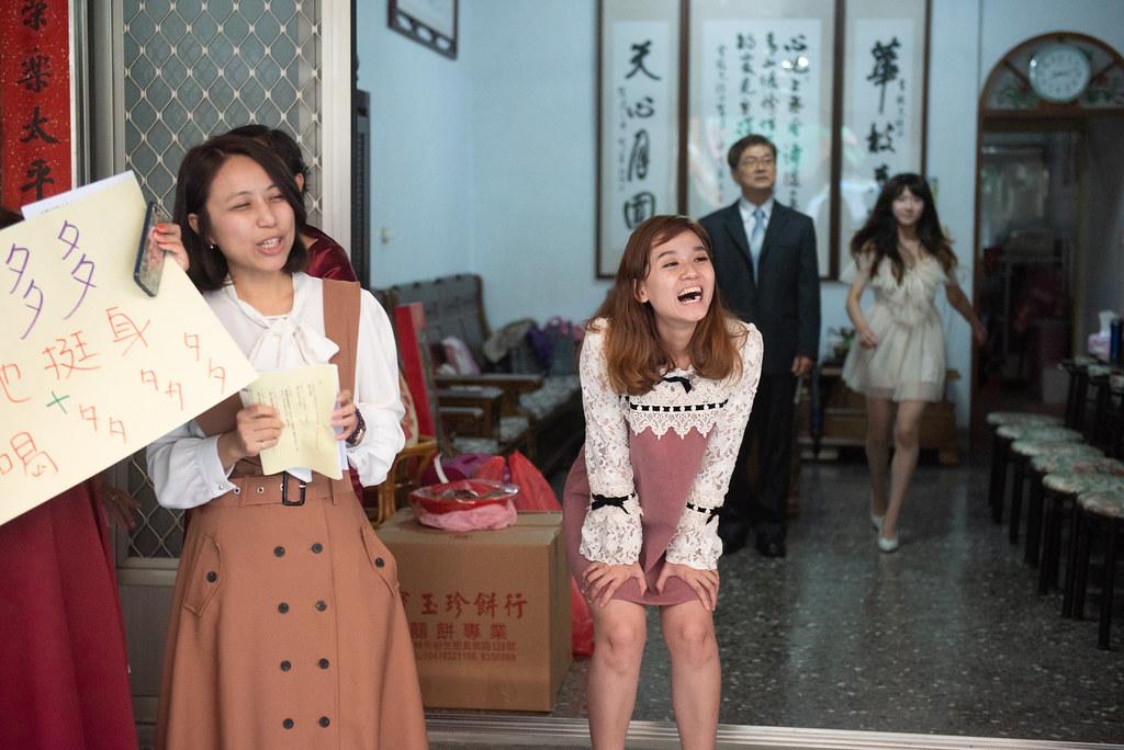 婚禮紀錄浩群與鈺惠-100