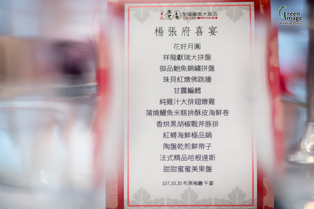 1020 Wedding Day(R)-147