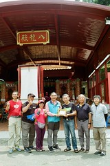 甲仙六義山 (紅色小草) Tags: nikonfa 35mmf20 kodak200 六義山 台南市登山會