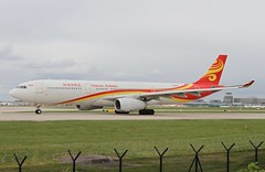 B-8016 (moloneytomEIDW) Tags: man egcc b8016 airbus a330 a333 a330300 hainan