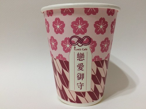 FamilyMart Taiwan Let's Cafe 全家 戀愛御守 lucky charm for love