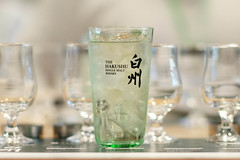 highball, Hakushu Distillery, Yamanashi, Japan (Plan R) Tags: glass highball cocktail whisky suntory yamanashi hakushu bar leica m 240 noctilux 50mm