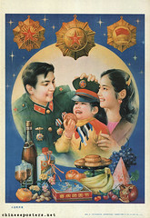 The moon during the mid-Autumn Festival (chineseposters.net) Tags: china poster chinese propaganda soldier medal family fruit banana grapes cake moutai maotai 茅台