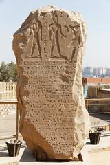 Stela of Seti I (Chris Irie) Tags: stela setii 19thdynasty ancient egypt newkingdom amunra khnum