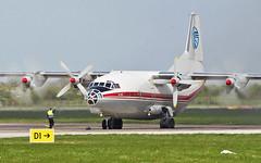 ukraine air alliance an-12bp ur-cak arriving in shannon from toronto 27/4/19. (FQ350BB (brian buckley)) Tags: ukraineairalliance an12bp urcak einn