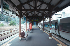 天橋立駅 (Chitaka Chou) Tags: kyoto 天橋立 宮津鉄道