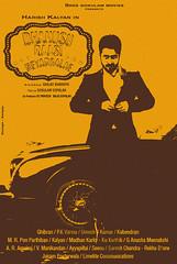 Dhanusu Raasi Neyargale (Sanju_designs) Tags: harish kalyan harishkalyan ghibran sanjay harishkalyan3 sandaali ispaderajavum pyaarpremakaadhal posterwala poster madhankarky gokulamcinemas