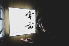 Uchū (n8fire) Tags: uchū ichimura fujixt3 fujinonxf16mmf14rwr