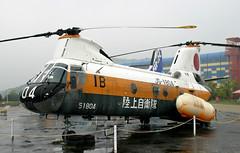 KV-107 | 51804 | Kakamigahara | 20060519 (Wally.H) Tags: kawasaki vertol kv107 boeing 51804 ib jg1804 jasdf japanairselfdefenseforce kakamigahara aerospace museum