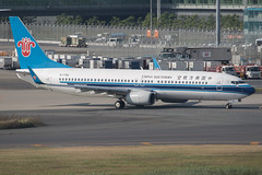 B-1700 B737-800 China Southern (JaffaPix +5 million views-thanks...) Tags: b1700 b737800 chinasouthern csn jaffapix davejefferys tokyoairport japan aircraft airplane aeroplane aviation flying flight runway airline airliner hnd haneda tokyohaneda hanedaairport rjtt planespotting 737 b737 b738 boeing