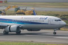 JA71AN B737-800 ANA (JaffaPix +5 million views-thanks...) Tags: ja71an b737800 ana allnippon jaffapix davejefferys tokyoairport japan aircraft airplane aeroplane aviation flying flight runway airline airliner hnd haneda tokyohaneda hanedaairport rjtt planespotting 737 b737 b738 boeing