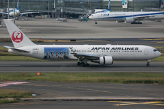 JA615J B767-300 Japan Airlines (JaffaPix +5 million views-thanks...) Tags: ja615j b767300 japanairlines jal jaffapix davejefferys tokyoairport japan aircraft airplane aeroplane aviation flying flight runway airline airliner hnd haneda tokyohaneda hanedaairport rjtt planespotting