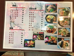 20190424_冠品屋日本料理 (violin6918) Tags: violin6918 taiwan taoyuan longtan apple iphoto7plus i7 mobile restaurant 冠品屋日本料理 food foods japanfood japanesefood delicious photography foodphotography ramen japannoodle noodle