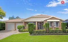 23 Rabett Crescent, Horningsea Park NSW