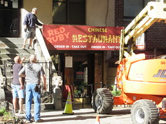 2019 Fake Chinese Food Restaurant for The Deuce 6781 (Brechtbug) Tags: 2019 fake red ruby chinese food restaurant hiding bar for 1970s tv show shoot filming 45th street midtown manhattan west restaurants new york city april spring springtime nyc 04242019 building exterior facade architecture eats foodstuffs cheap now open but flat paper surface possible location 1970 70 70s