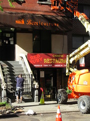 2019 Fake Chinese Food Restaurant for The Deuce 6773 (Brechtbug) Tags: 2019 fake red ruby chinese food restaurant hiding bar for 1970s tv show shoot filming 45th street midtown manhattan west restaurants new york city april spring springtime nyc 04242019 building exterior facade architecture eats foodstuffs cheap now open but flat paper surface possible location 1970 70 70s