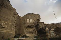 Egypt-12