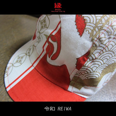 【 令和 REIWA 】 (jun.skywalker (enishi hand made cyclecap)) Tags: reiwa newera 令和 縁 縁enishi enishi enishicyclecap cyclecap cyclingcap kyoto nishijin japan bike bicycle roadbike 鶴 亀 鶴亀 紅白 紅白梅 梅 七宝 青海波