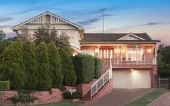 29 Coorumbene Court, Bella Vista NSW