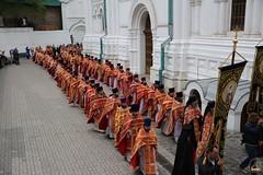 099. Божественная литургия в Успенском соборе 01.05.2019