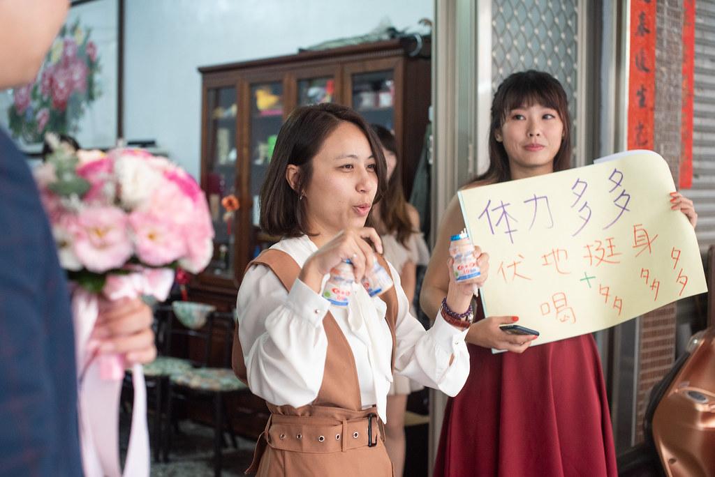 婚禮紀錄浩群與鈺惠-87