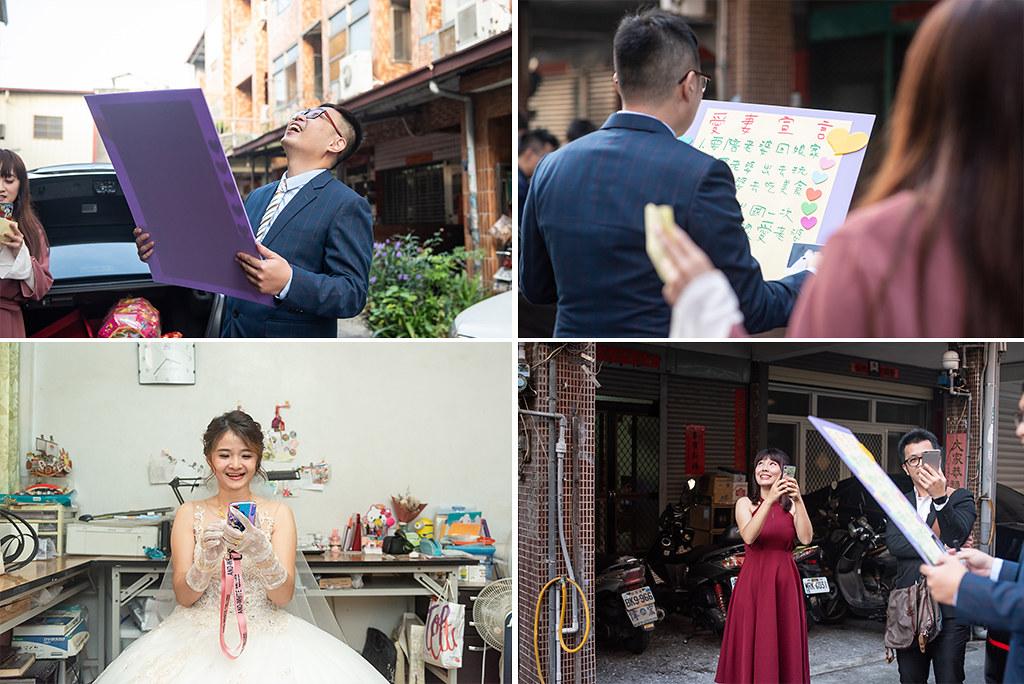 婚禮紀錄浩群與鈺惠-151