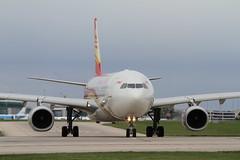 B-8016 (moloneytomEIDW) Tags: man egcc hainan b8016 airbus a330 a330300 a333