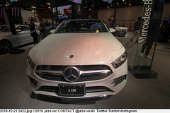 2018-12-21 2422 Taipei Motor Show 2019 - Mercedes group (Badger 23 / jezevec) Tags: mercedes mercedesbenz 2019 20181221 taipei motor show jezevec new current make model year manufacturer dealers forsale industry automotive automaker car 汽车 汽車 auto automobile voiture αυτοκίνητο 車 차 carro автомобиль coche otomobil automòbil automobilių cars motorvehicle automóvel 自動車 سيارة automašīna אויטאמאביל automóvil 자동차 samochód automóveis bilmärke தானுந்து bifreið ავტომობილი automobili awto giceh 2010s shownew carcar review specs photo image picture shoppers shopping taiwan