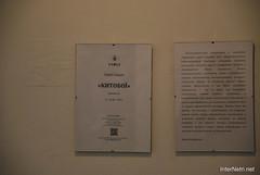 Київ, Карась галерея, Травень 2019 InterNetri Ukraine 125